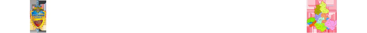 VERHROSSII