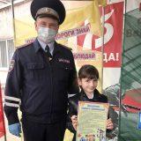 -благодарственного-письма-отряду-ЮИД-СШ-№15-города-Волгодонска