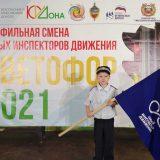 IMG-20210711-WA0025